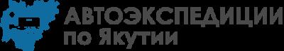 Автотуры по Якутии